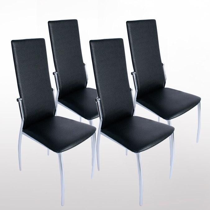 Lote 4 sillas de cocina bari en piel negra y patas for Sillas de cocina cromadas