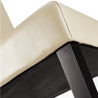 Lote de 2 Sillas de Comedor LITAU, precioso diseño, Piel crema patas oscuras