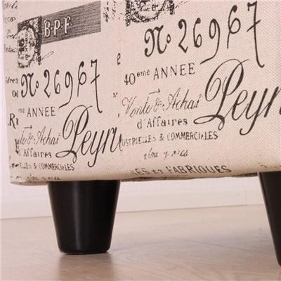 Baúl Banco KRIEN XXL, en tela, Gran Almacenamiento, 180x45x45cm, Letras Crema