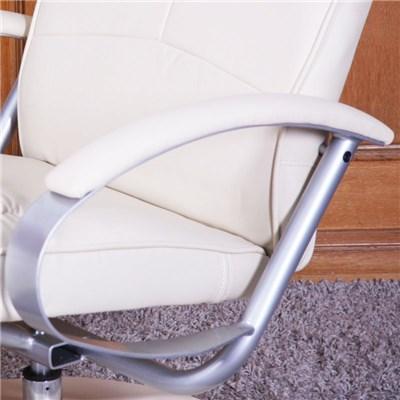 Sillón Relax N44, Máxima Comodidad, reclinable, en 2 piezas, tapizado en piel color blanco