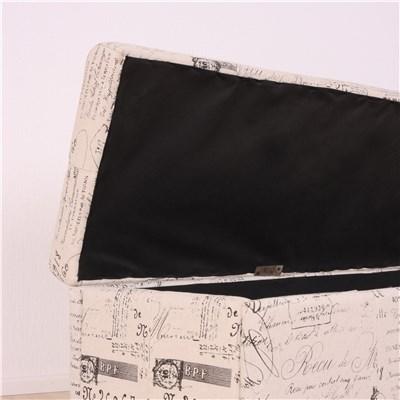 Banco Relax KRIENS, en tela, acolchado, Muy confortable, dimensiones 112x45x45cm, diseño Letras